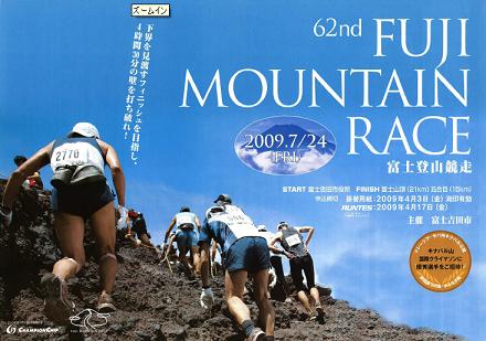 富士登山2.png