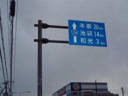 20120104_27.jpg