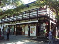 20110814_08.jpg