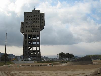 国鉄志免坑櫓と斜坑口