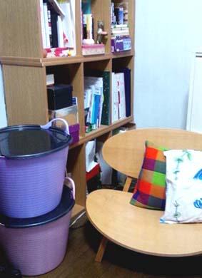 tub&chair1.jpg