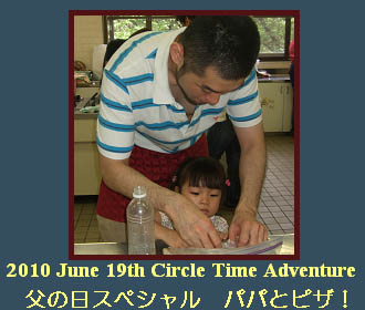 20100619 Father's day icon.jpg