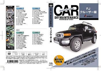 m_dvd-fjcruiser-2.jpg