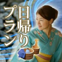 ◆日帰り個室昼食◆ 【しょう和おすすめ】 <松葉がにフルコース+お楽しみ♪選択ケーキ付>