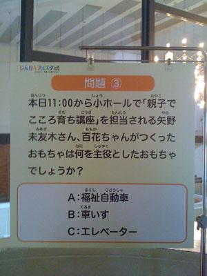 IMG_0803.jpg