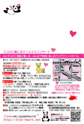 web_front.jpg