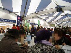 そばフェスタ2010・会場