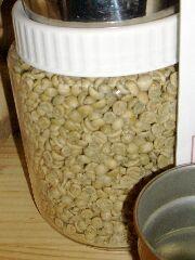 ナマのコーヒー豆