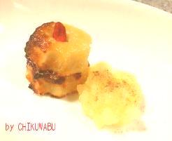 ちくわぶカヌレ~アップルパイ風味