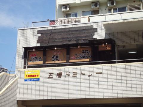 20100808_そこらへんの鉄0001.JPG