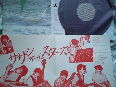 LP)NUDE MAN ('82) / サザンオ...