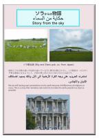 book_soramono.jpg