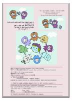 book_soramono2.jpg