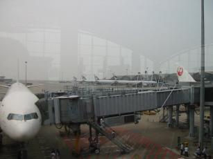 チェクラップコク空港