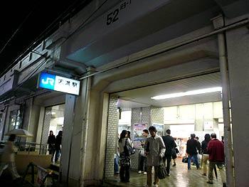 天満駅.jpg