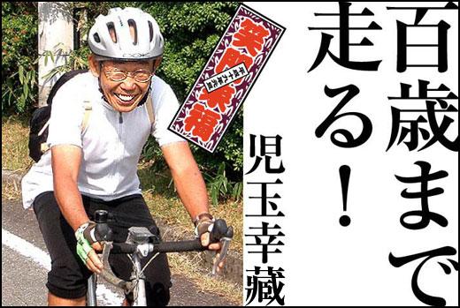 児玉さん2007年賀状.jpg