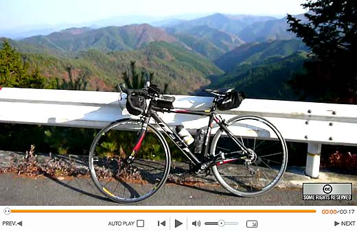 野迫川村の絶景動画.jpg