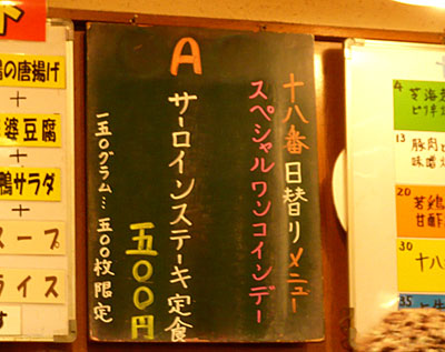 天神橋5丁目2.jpg