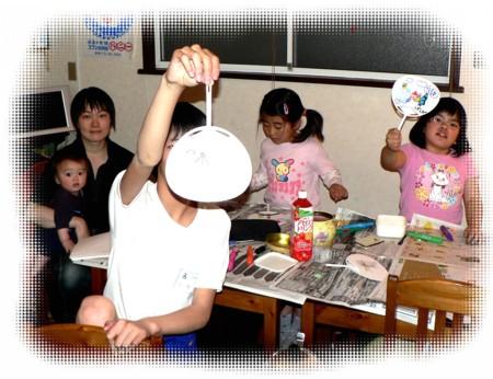 子供達のアートサークル