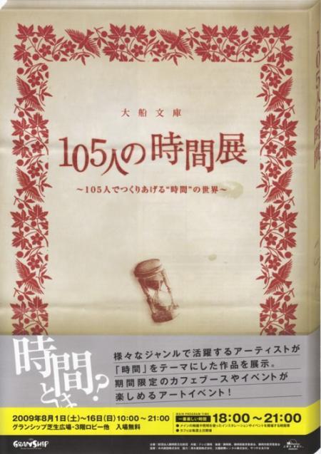 IMG_0001-2.jpg