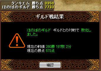 RedStone 07.01.13[01]0001.jpg