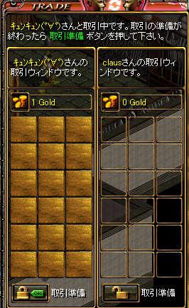 RedStone 07.01.13[02]0002.jpg