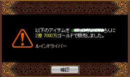RedStone 07.05.08[01]0001.jpg