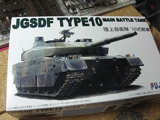 type10-72_20111002-01.jpg