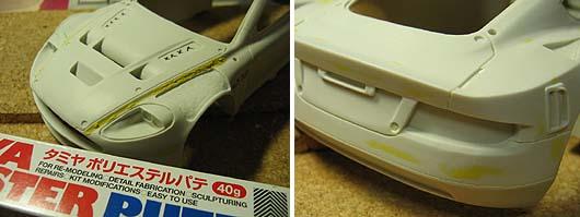 DBR9_20090616-4.JPG