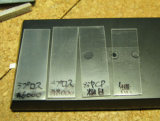 930_20100430-1.JPG