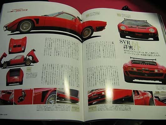 JOTA20081118-3.JPG