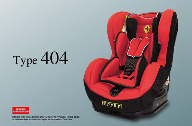 Ferrari TYPE404 フェラーリ チャイルドシート