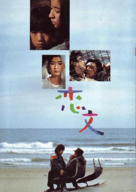 1985年の映画