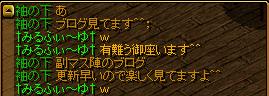 GH1_3