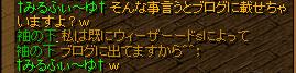 GH1_7