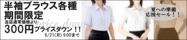 blouse-bnr-blog.jpg