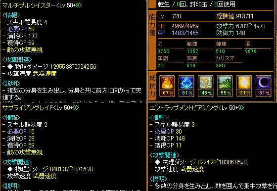 720トロル.png
