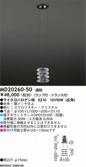 MD20260-50_1.jpg