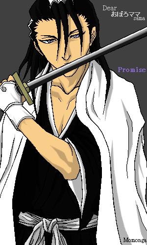 モモンガさん兄様3