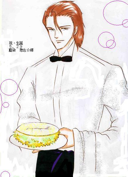 誕生日惣様