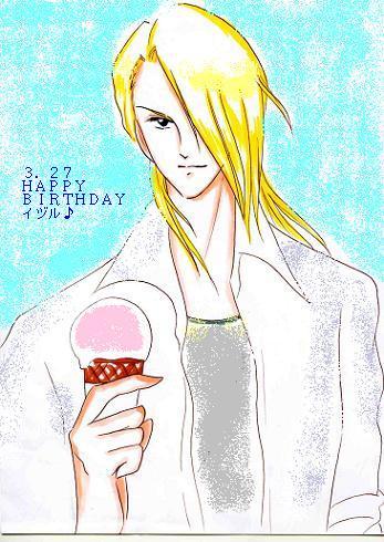 お誕生日イヅル