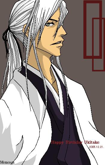 モモンガさん浮竹