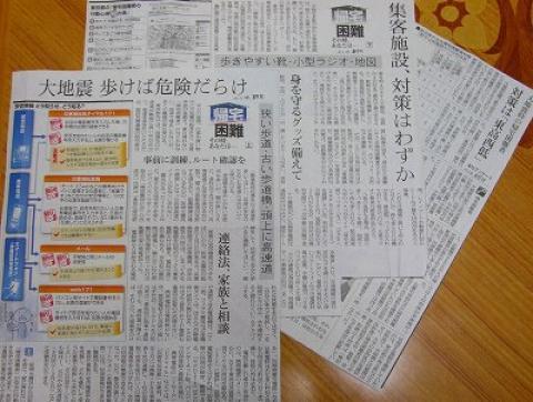 大震災2.jpg