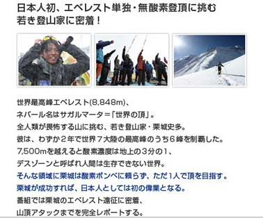 kuriki5.jpg