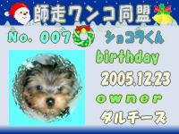 12GATSU007.jpg