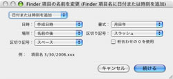 060330_auto12.jpg