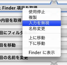 20080214_02.jpg
