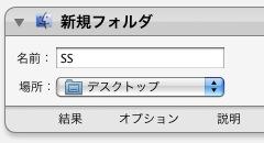 20080214_05.jpg