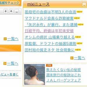 20071117_04.jpg