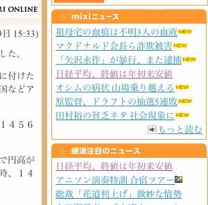 20071117_05.jpg